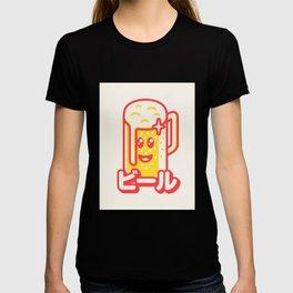 Biiru Japanese Beer - Ivory White T-shirt