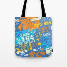 Cardboard Box Japan Tote Bag