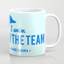 FOR THE TEAM - Nanase Haruka Coffee Mug