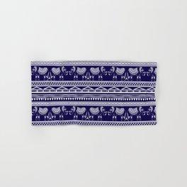 White and Navy Blue Elephant Pattern Hand & Bath Towel