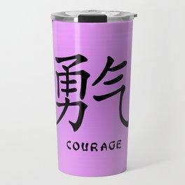 "Symbol ""Courage"" in Mauve Chinese Calligraphy Travel Mug"