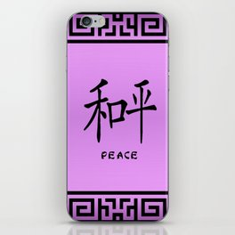 "Symbol ""Peace"" in Mauve Chinese Calligraphy iPhone Skin"