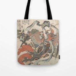 Mystical Bird (Karyōbinga) - Hokusai Tote Bag