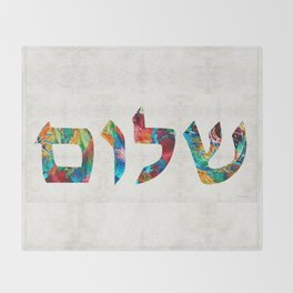 Shalom 20 - Jewish Hebrew Peace Letters Throw Blanket