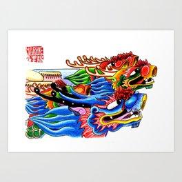 Dragons boats Art Print