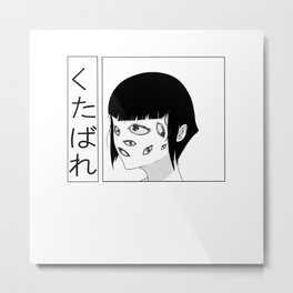 Optic Beauty Metal Print