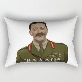 """Baaah!"" Rectangular Pillow"
