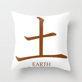 Kanji symbol for Earth   Chinese and Japanese Symbolism Throw Pillow