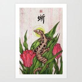 Mourning Gecko Art Print