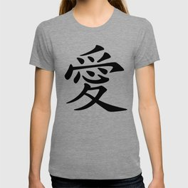Traditional Chinese character for Valentine Love T-shirt
