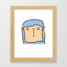 LLAMAJESTIC Framed Art Print