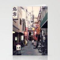 kobe Stationery Cards featuring Kobe Roji by Dora