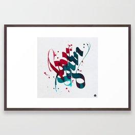 Love & Gun Framed Art Print