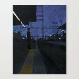 Keio Tama Station Canvas Print