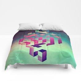 isyhyrtt dyymyndd spyyre Comforters