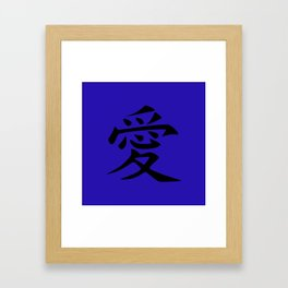 The word LOVE in Japanese Kanji Script - LOVE in an Asian / Oriental style writing - Black on Blue Framed Art Print