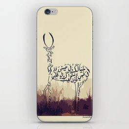 Gazal Love iPhone Skin
