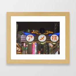 Ameyoko Tokyo Framed Art Print