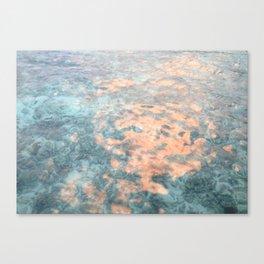 Persicum Lux Oceanum Canvas Print