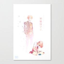 Fuyukai desu Canvas Print