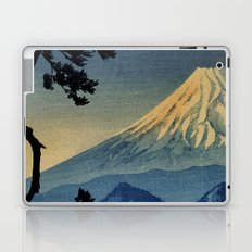 Seeing Far Within at Yonu Laptop & iPad Skin