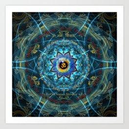 """Om Namah Shivaya"" Mantra- The True Identity- Your self Art Print"