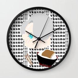 """Viktor Nikiforov """"VKUSNO!!!"""" Wall Clock"""