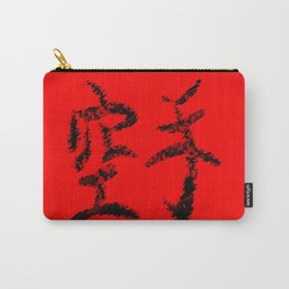 Karate Text Carry-All Pouch