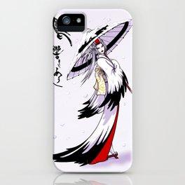 Grateful Crane by Nipponaisuki .....(Calligraphy)Hiroko Fukuda of Wakoshi iPhone Case