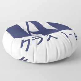 U.A. High School Floor Pillow