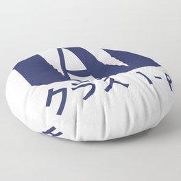 U.A. High School Floor Pillow