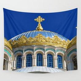 Marine Kathedrale in Kronstadt / Saint Petersburg Wall Tapestry