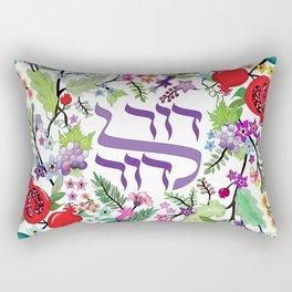Dor L'Dor - Generation to Generation Rectangular Pillow