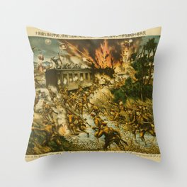 Vintage Print - Illustrations of the Siberian War (1919) - The Noshido Infantry Company Throw Pillow