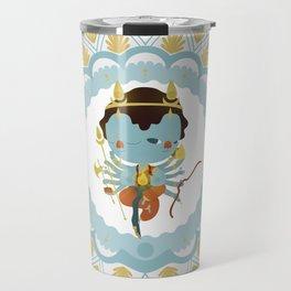 Agni Travel Mug