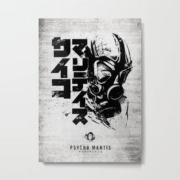 083 Psycho Mantis Metal Print