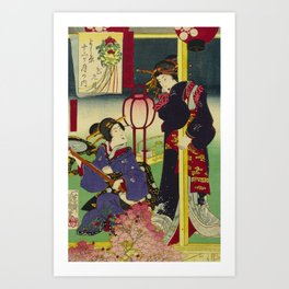 A day of twelve months in Yoshiwara Art Print