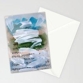 La montagna Incantata - Watercolor Stationery Cards