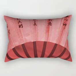 Chinese Umbrella in red Colors Rectangular Pillow