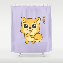 Kawaii Hachikō, the legendary dog Shower Curtain