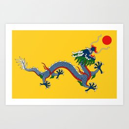Chinese Dragon - Flag of Qing Dynasty Art Print
