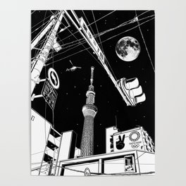 Night in Tokyo 2020 Poster