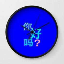 BLUE HELLO Wall Clock