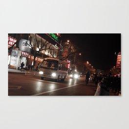 Headlights Canvas Print