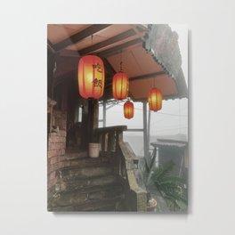 Lanterns in the Fog Metal Print
