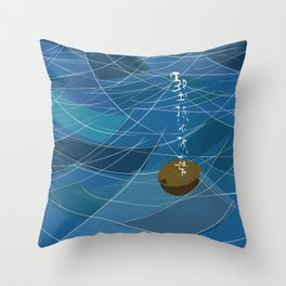Insist don't give up Throw Pillow