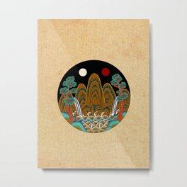Minhwa: Sun, Moon and 5 Mountains: King's painting C_2 Type (Korean traditional/folk art) Metal Print