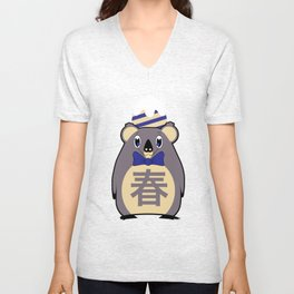 Haru - Season bear Spring Unisex V-Neck