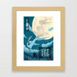 Year of the Rabbit 年賀状 卯 Framed Art Print