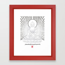 Lanameypey Toenpa - The Supreme Buddha Framed Art Print